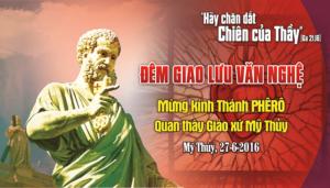 Phông sân khấu Đêm văn nghệ mừng bổn mạng thánh phêrô