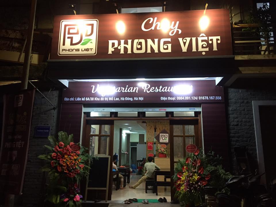 Toàn cảnh Nhà hàng Chay Phong Việt