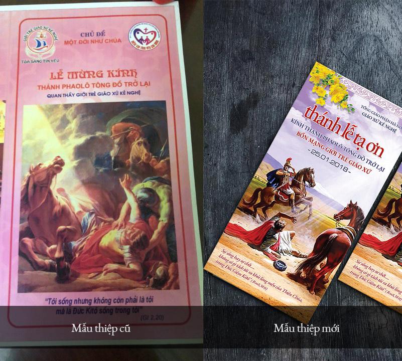 Mẫu thiệp mời Lễ Quan Thầy Giáo xứ Kẻ nghệ - Cũ và mới