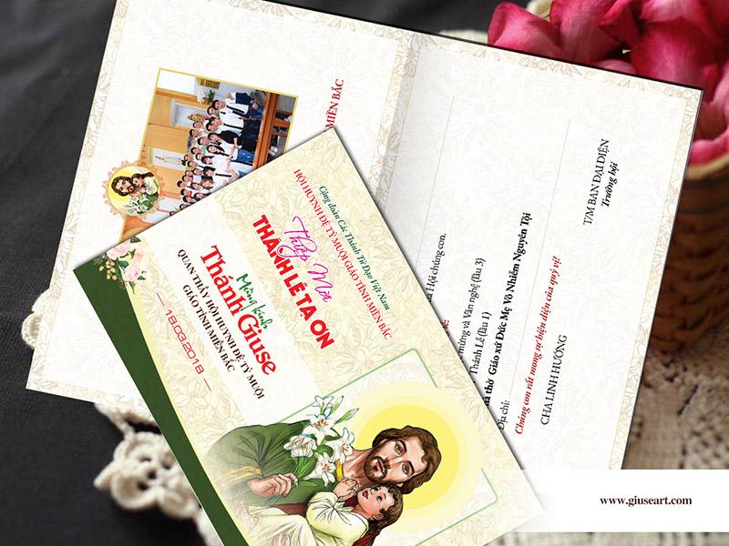 Giuseart.com - Thiệp mời lễ Quan thầy Thánh Giuse - mặt trong