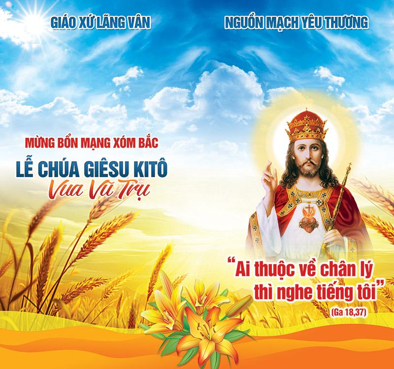 GiuseArt.com---Phông-nền-trang-trí-Lễ-Chúa-Kitô-Vua